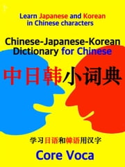 Chinese-Japanese-Korean Dictionary for Chinese - Learn Japanese and Korean in Chinese characters ebook by Taebum Kim