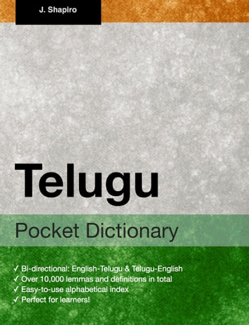 Telugu Pocket Dictionary ebook by John Shapiro