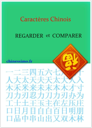 Caractères Chinois ebook by chinessimo.fr