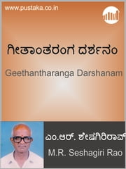 Geethantharanga Darshanam ebook by MR Seshagiri Rao