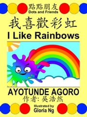 I Like Rainbows | 我喜歡彩虹 - A Bilingual Chinese-English Traditional Edition Book about Colors and Ordinal Numbers ebook by Ayotunde Agoro, Gloria Ng, Emily Ng