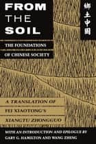 From the Soil ebook by Xiaotong Fei