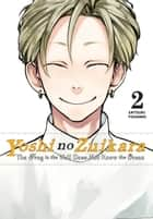 Yoshi no Zuikara, Vol. 2 - The Frog in the Well Does Not Know the Ocean ebook by Satsuki Yoshino