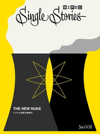 THE NEW NUKE トリウム原発の新時代(WIRED Single Stories 008) ebook by リチャード・マーティン