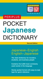 Periplus Pocket Japanese Dictionary - Japanese-English English-Japanese ebook by Yuki Shimada
