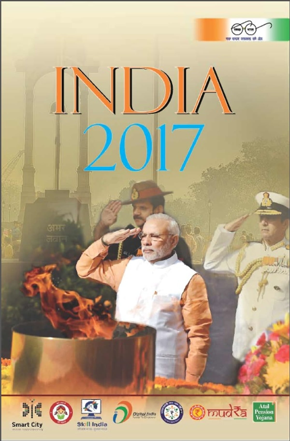 India 2017  A Reference Annual Is Aprehensive Digest Of Country's  Progress In Different Fields The Book Deal With All Aspects Of  Developmentfrom