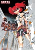 BLOOD CROSS ebook by 天道まさえ
