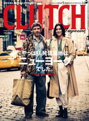 CLUTCH Magazine Vol.14 電子書籍 by CLUTCH編集部