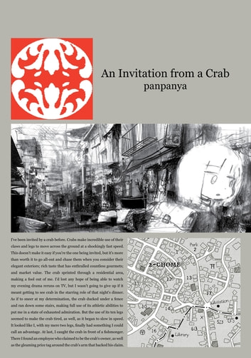 An Invitation from a Crab ebook by panpanya