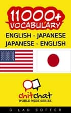 11000+ English - Japanese Japanese - English Vocabulary ebook by Gilad Soffer