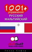 1001+ упражнения русский - мальтийский ebook by Гилад Софер