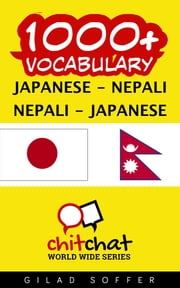 1000+ Vocabulary Japanese - Nepali ebook by ギラッド作者