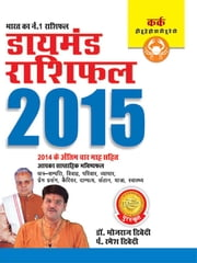 Annual Horoscope Cancer 2015 - कर्क राशि ebook by Dr. Bhojraj Dwivedi,Pt. Ramesh Dwivedi