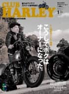 CLUB HARLEY 2014年1月号 Vol.162 ebook by CLUB HARLEY編集部