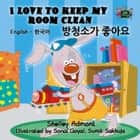 I Love to Keep My Room Clean (English Korean Bilingual Book) - English Korean Bilingual Collection ebook by Shelley Admont, KidKiddos Books