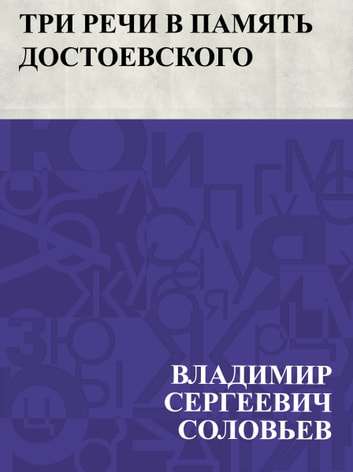 free The first six books of the Elements of Euclid : in which coloured