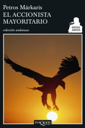 El accionista mayoritario ebook by Petros Márkaris