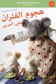 Rat Attack on Jams/Arabic Edition ebook by Molly Coxe