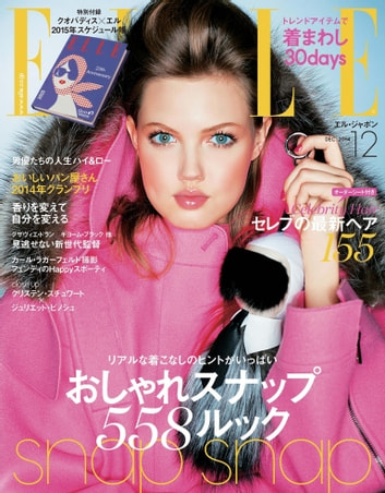 ELLE Japon 2014年12月号 ebook by ハースト婦人画報社