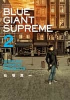 BLUE GIANT SUPREME(2) ebook by 石塚真一
