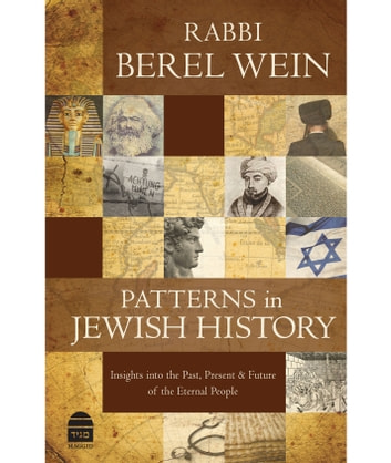 Patterns in Jewish History ebook by Wein, Berel