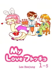 My Love 太っちょ1-5 ebook by heejung Lee