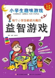 Each pupil is interested in the puzzle game ebook by Yang Jin,Lingzhu Gong