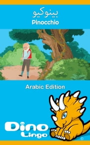 بينوكيو ebook by Dino Lingo