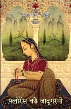 Florence Ki Jadugarni - (Hindi Edition) ebook by Salman Rushdie