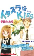 itazurana Kiss - Chapter 4-2 ebook by Kaoru Tada