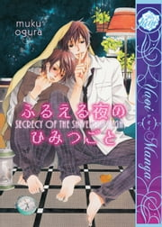 Secrecy of the Shivering Night ebook by Muku Ogura