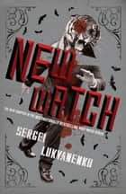New Watch ebook by Sergei Lukyanenko