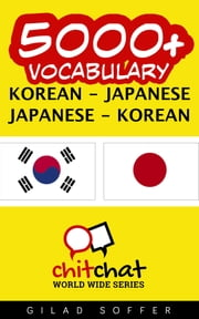 5000+ Vocabulary Korean - Japanese ebook by Gilad Soffer