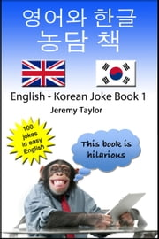 English Korean Joke Book 1 (영어와 한글 농담 책) ebook by Jeremy Taylor