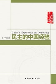 China's Experiences on Democracy ebook by Fang Ning