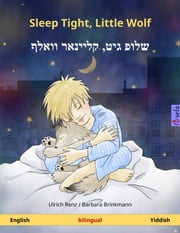 Sleep Tight, Little Wolf - שלופ גיט, קליינאר וואלף. Bilingual children's book (English - Yiddish) ebook by Ulrich Renz,Barbara Brinkmann