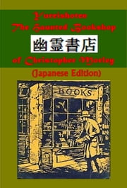 幽霊書店 The Haunted Bookshop (Japanese Edition) ebook by Christopher Morley