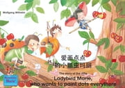 "爱画点点 的小瓢虫玛丽. 中文-英文 / The story of the little Ladybird Marie, who wants to paint dots everythere. Chinese-English / ai hua dian dian de xiao piao chong mali. Zhongwen-Yingwen. - 小瓢虫 玛丽, 册 1 / Number 1 from the books and radio plays series ""Ladybird Marie"" ebook by Wolfgang Wilhelm,Wolfgang Wilhelm,XiaoXiao,Zorica Ball,Luidmilla Dorn,Carolina Moreno,Sarah Röser,Wolfgang Wilhelm,Wolfgang Wilhelm,Caroline Saitre,Marienkäfer Marie Kinderbuchverlag"