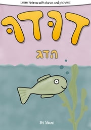 Learn Hebrew With Stories And Pictures: Dudu Ha Duhg (Dudu The Fish) - includes vocabulary, questions and audio ebook by Eti Shani