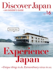 Discover Japan - AN INSIDER'S GUIDE vol.16 【英文版】 ebook by Discover Japan編輯部