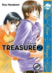 Treasure ebook by Riyu Yamakami