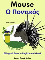 Bilingual Book in English and Greek: Mouse - Ο Ποντικός. Learn Greek Series. ebook by Pedro Paramo