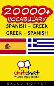 20000+ Vocabulary Spanish - Greek ebook by Gilad Soffer