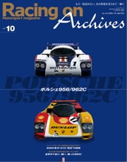 Racing on Archives Vol.10 ebook by 三栄書房