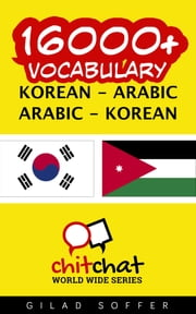 16000+ Vocabulary Korean - Arabic ebook by Gilad Soffer