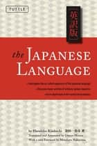Japanese Language - Learn the Fascinating History and Evolution of the Language Along With Many Useful Japanese Grammar Points ebook by Haruhiko Kindaichi, Umeyo Hirano, Mineharu Nakayama