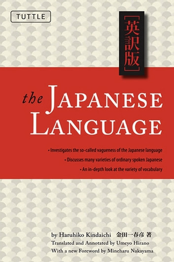Japanese Language - Learn the Fascinating History and Evolution of the Language Along With Many Useful Japanese Grammar Points ebook by Haruhiko Kindaichi