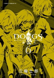DOGS 獵犬 BULLETS & CARNAGE6