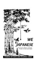 We Japanese ebook by De_Garis