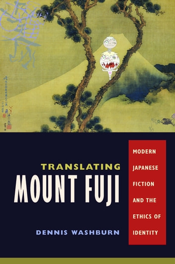 Translating Mount Fuji - Modern Japanese Fiction and the Ethics of Identity ebook by Dennis Washburn